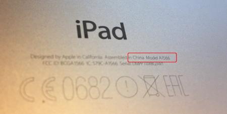 iPad-ModellnummersZBrVAO8WfwBc